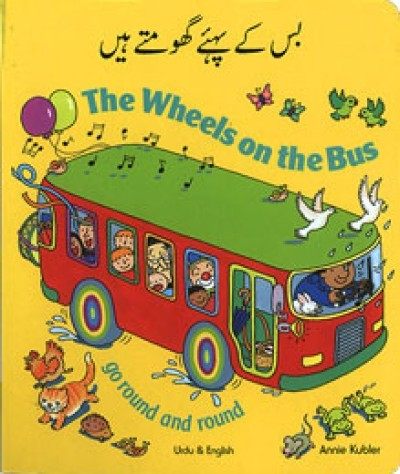 Wheels on the Bus in Hindi & English (Board Book)