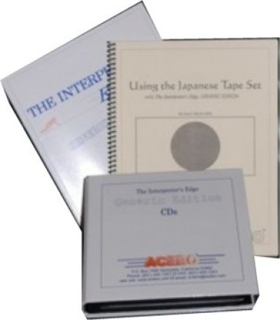 The Interpreter's Edge, Generic Edition, with the Japanese CD Set