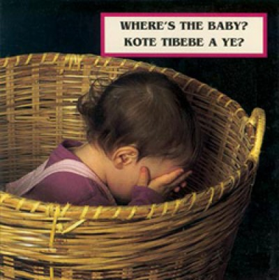 Where's the Baby? in Haitian-Creole & English board book