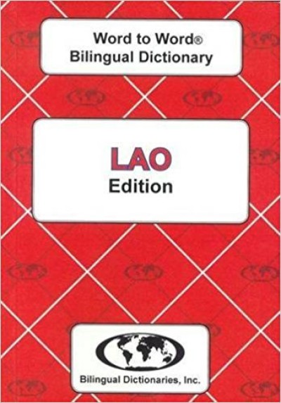 Word to Word Lao / English Dictionary (Paperback)