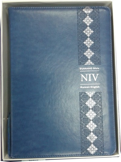 Korean - English NIV Study Bible with Hymns