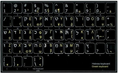 Keyboard Stickers (Black Opaque) for Hebrew (white) Greek (yellow)