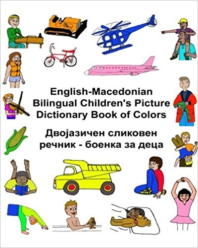 Children's Bilingual Picture Dictionary Book of Colors English-Macedonian