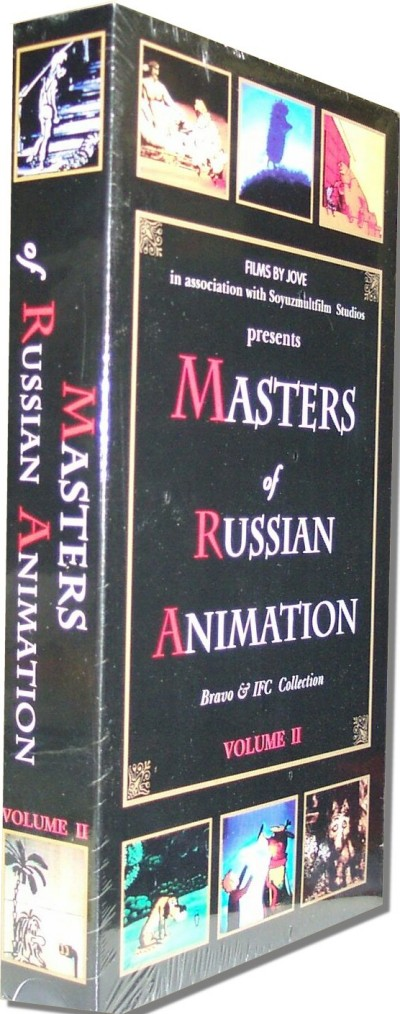 Masters of Russian Animation - Volume 2