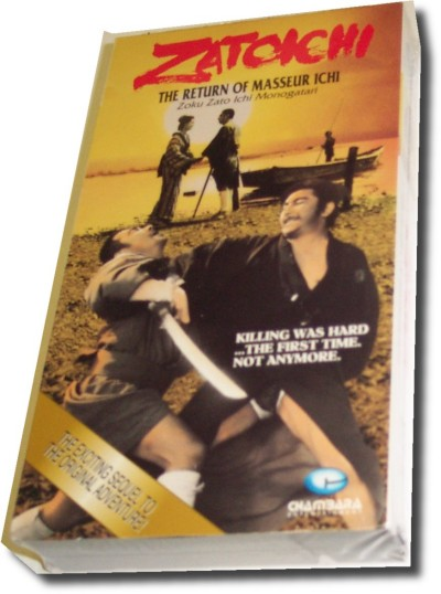 Zatoichi - The Return of Masseur Ichi (VHS)