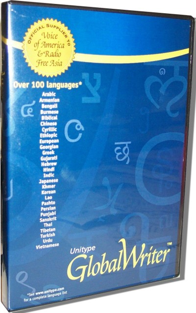 GlobalWriter - A Multilingual Word Processor for Windows 3.20