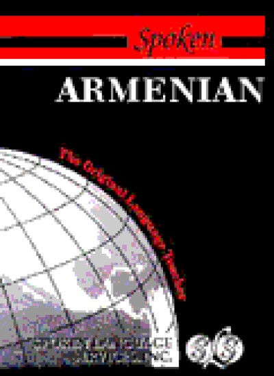 Spoken Armenian (East) (428 pages 6 cass)