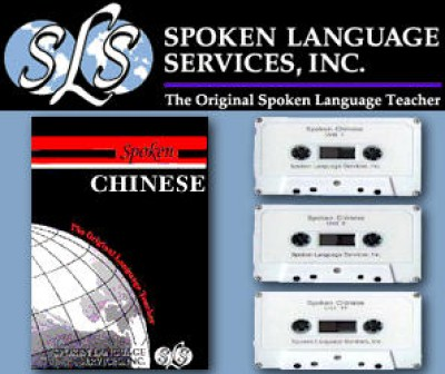 Spoken Chinese (264 pages 6 cass)