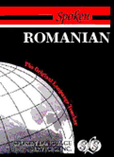Spoken Romanian (334 pages 6 cass)