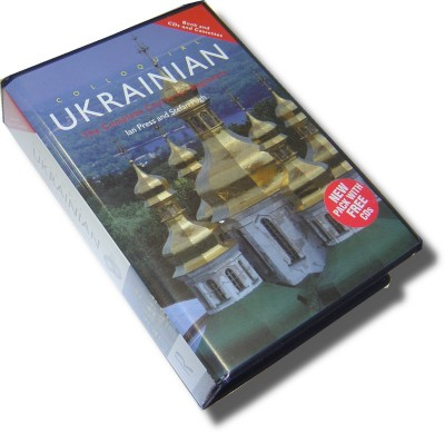 Colloquial Ukrainian: The Complete Course for Beginners (Book and Audio CDs)