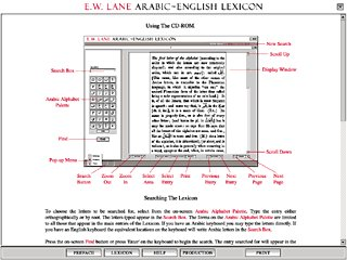Lane's Arabic-English Lexicon by E.W. Lane