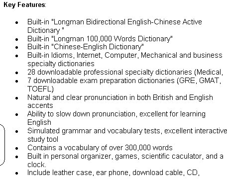 Chinese - Electronic English-Chinese Dictonary
