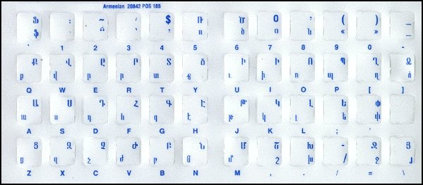 Keyboard Stickers for Armenian (blue)