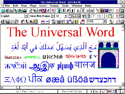 Universal Word 2000 ML8 - All major language groups