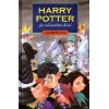 Harry Potter in Finnish [1] Harry Potter ja viisasten kivi (I) (Hardcover)